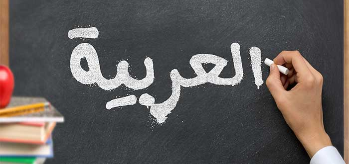 aprender-arabe