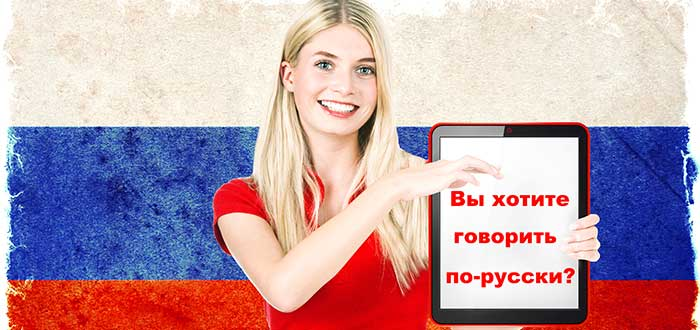 ruso-idiomas-mas-hablados